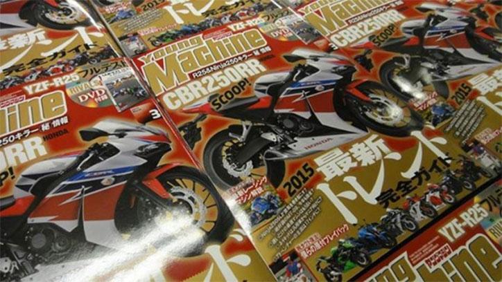 2015-Honda-CBR-250RR-2
