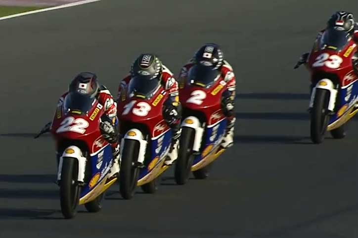 ATC-Race1