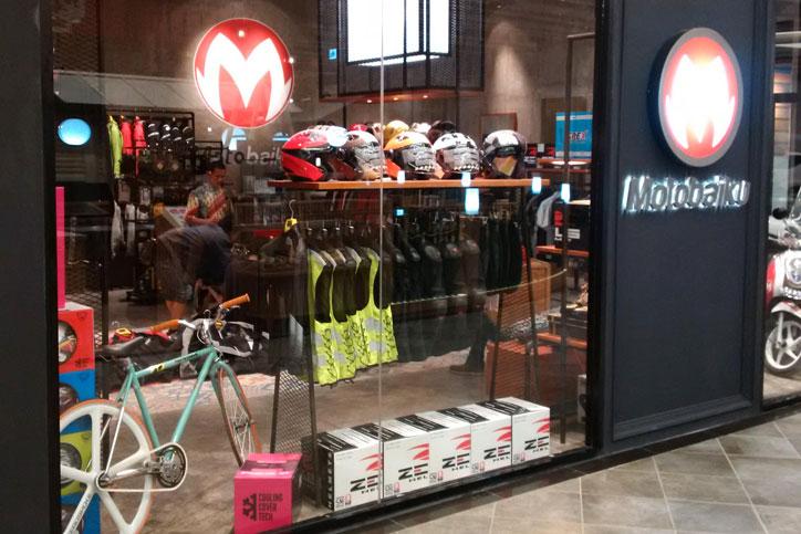 Motobaiku, gerai apparel baru di Aeon Mall BSD akan memenuhi kebutuhan casual para pengendara harian dengan produk bermerk
