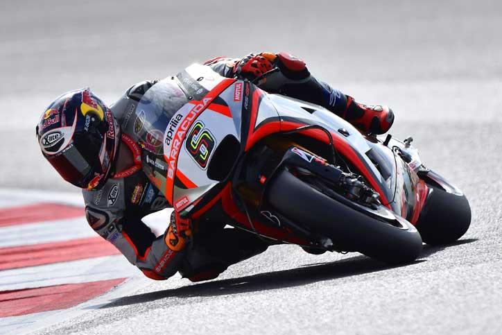 Bradl-Rangka-Baru-MotoGP-Misano-2015