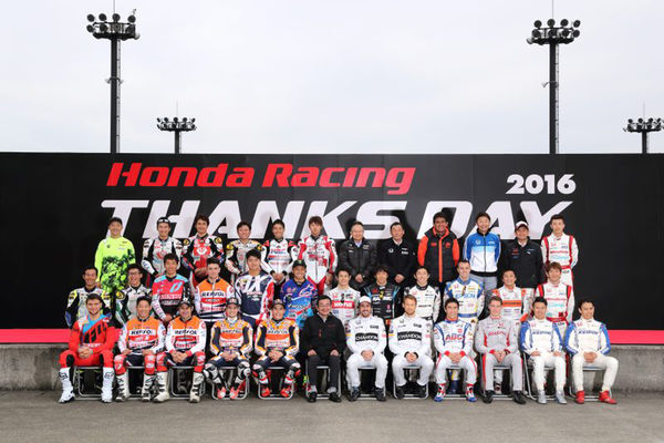 honda-thanks-day