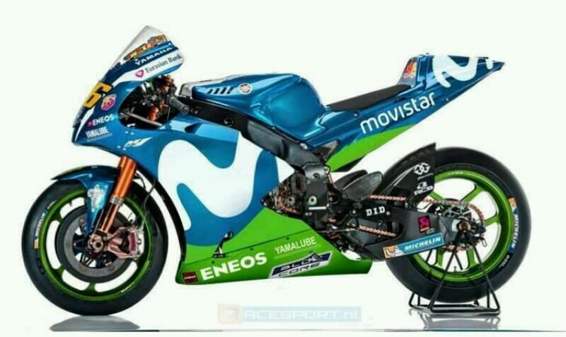 Livery Baru Yamaha di MotoGP 2017 Akan Ditampilkan 19 Januari