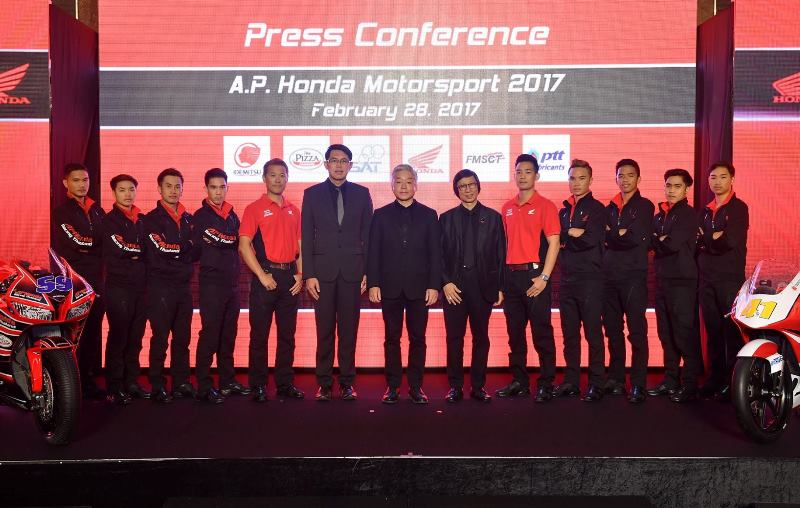 Dua Strategi AP Honda