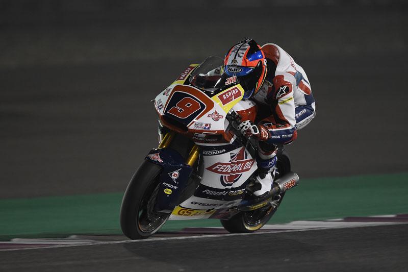 Kualifikasi Moto2