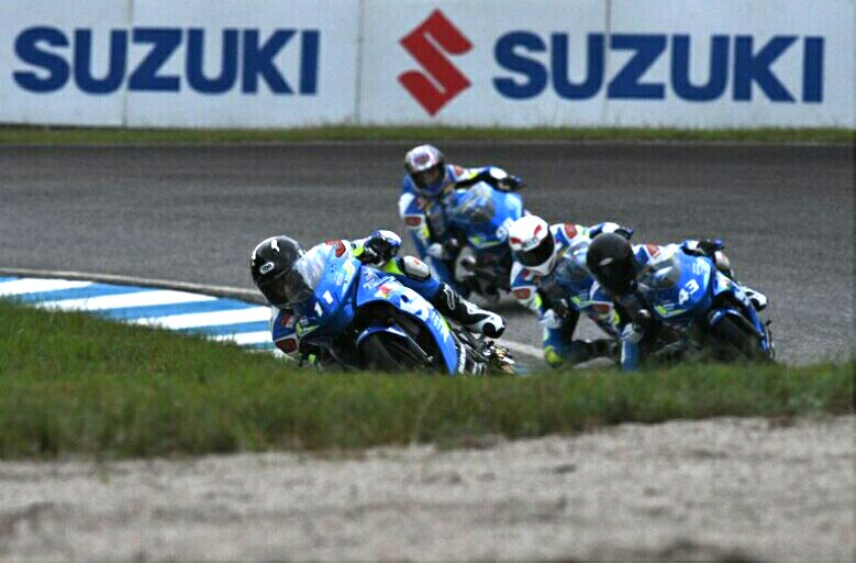 Trio Suzuki Indonesia