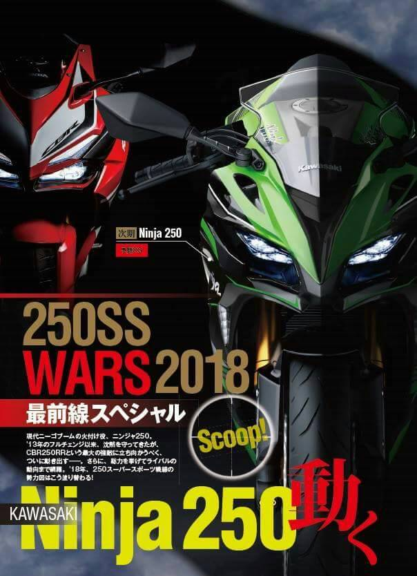 Inikah Sosok Kawasaki New Ninja 250 Model 2018?