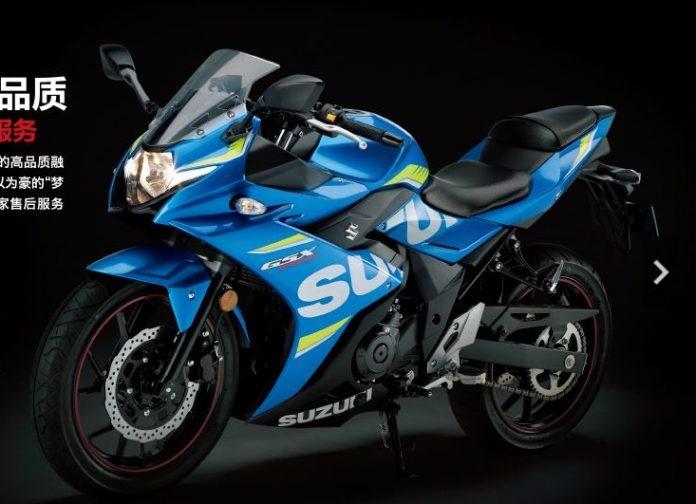 GSX-Series