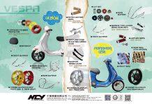 NCY Motorsports Taiwan