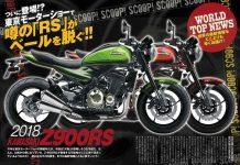 Motor Baru Kawasaki Z900RS