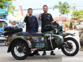 Modifikasi Ural Gear Up