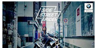 website khusus BMW Motorrad G310R