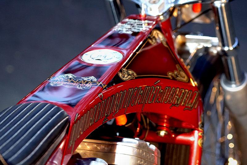 Iconic Bike