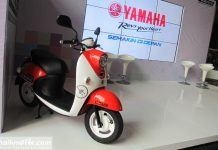 Yamaha E-Vino