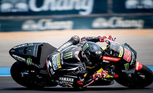 Tech3 mengakhiri kontrak dengan Yamaha
