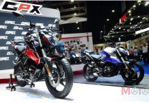 GPX Razer 220