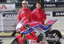 Setelah 10 Tahun Honda Kembali ke Suzuka