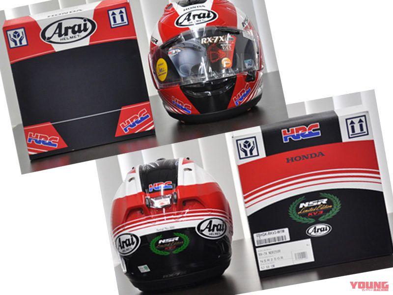 Arai merilis helm edisi khusus Arai RX-7X NSR 250 R.
