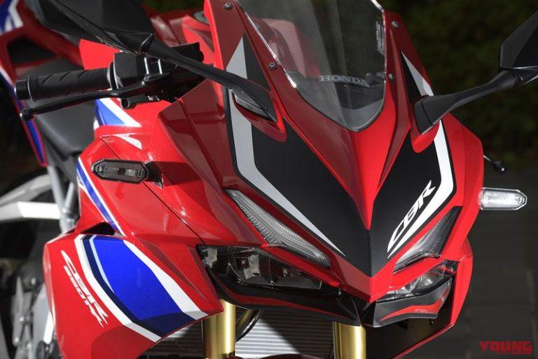 Honda CBR250RR Tricolor HRC