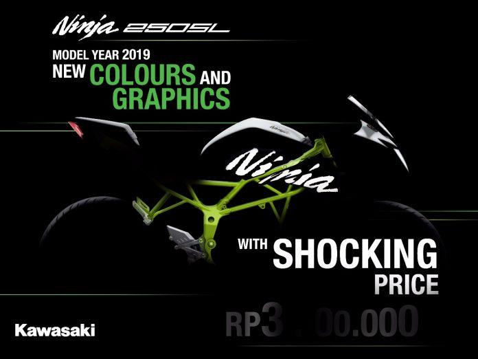 Kawasaki Ninja 250SL 2019 Bakal Diluncurkan Bulan Depan