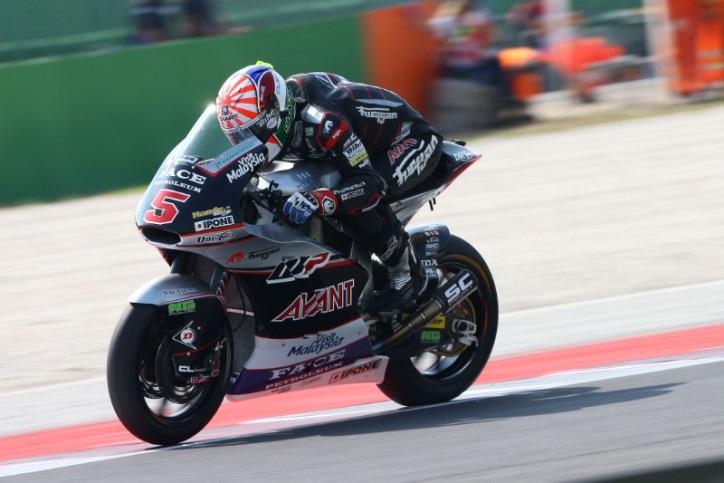 Zarco Pole, Target Melesat Lebih Awal di Moto2 Misano