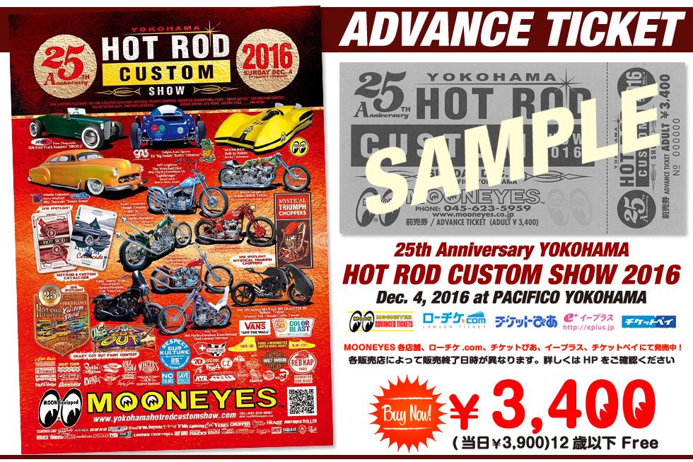 Yokohama Hot Rod Custom Show