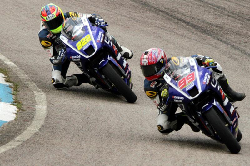 Merah Putih Di Yamaha M1 MotoGP
