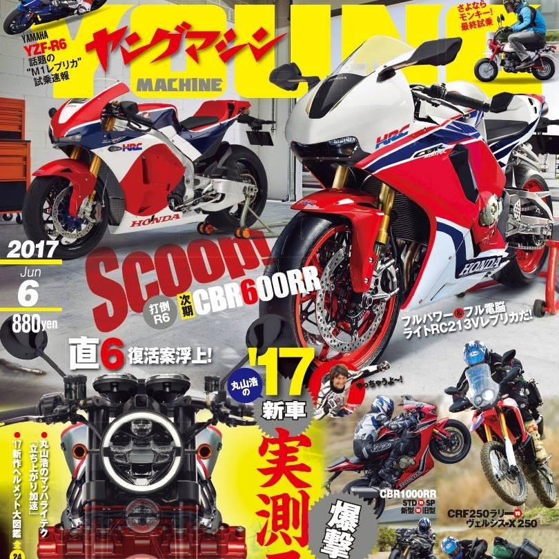 New Honda CBR600RR