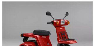 Honda Gyroscope X dan Gyro Canopy
