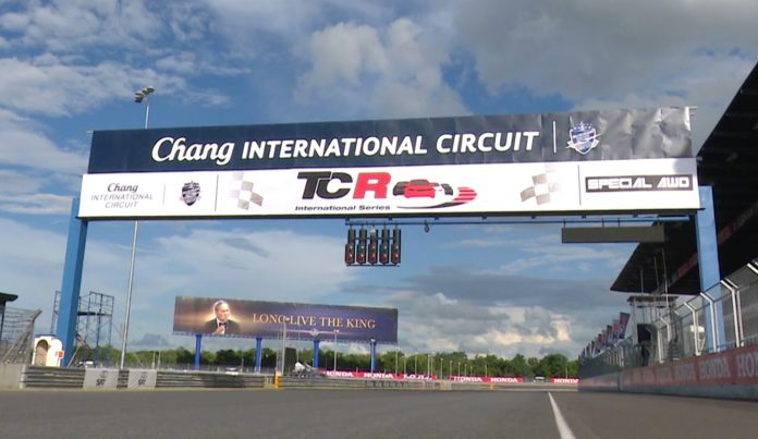 MotoGP 2020 Thailand Batal