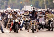 DGR 2017 Bandung