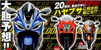 Rendering Suzuki Hayabusa Model 2019