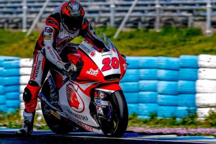 FP Hari Pertama Moto2 2019 Qatar