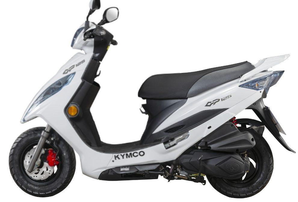 Fitur-fitur Unik Kymco GP125