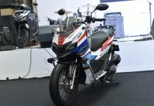 Honda Premium Matic Day 2019 TangCity