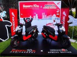 AP Honda meluncurkan Scoopy i Kumamon Special Edition