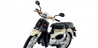 Generasi Baru New Honda Super Cub