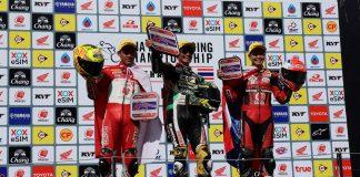 AHRT Juara Team AP250