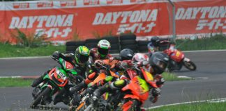 Daytona Indoclub