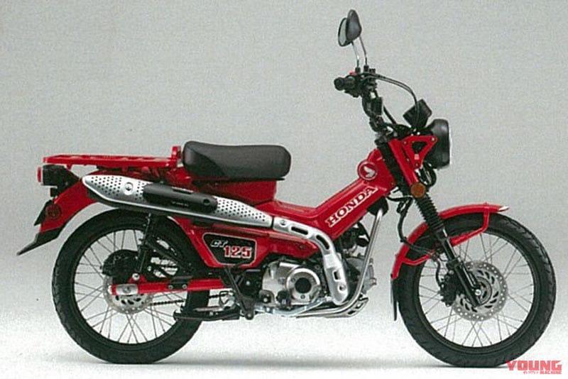 3 Modifikasi Honda CT125
