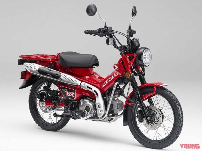 All-New Honda CT125