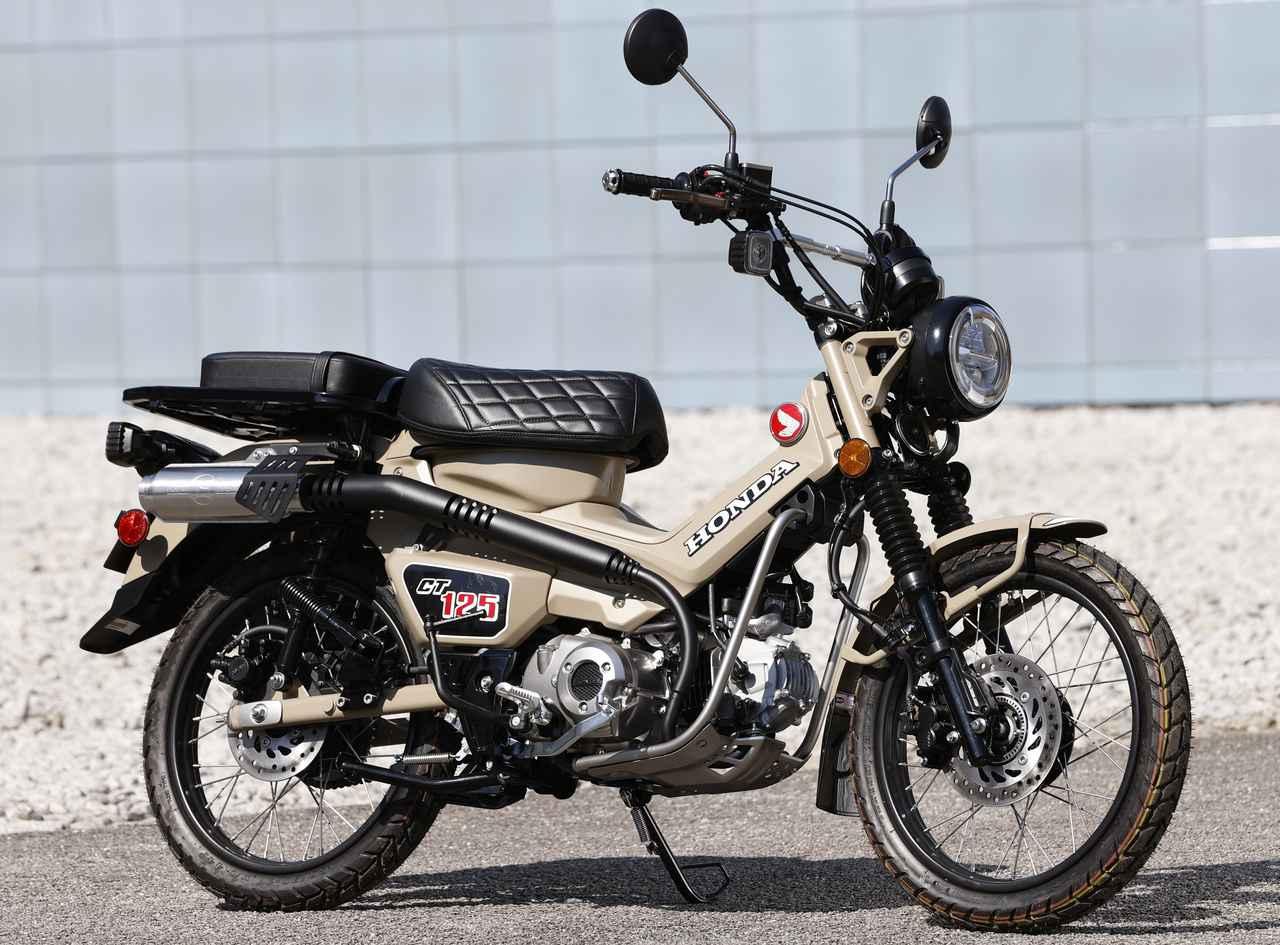 moped honda