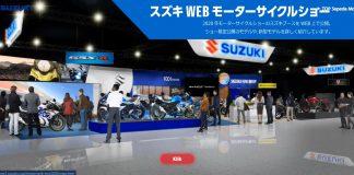 pameran virtual Suzuki