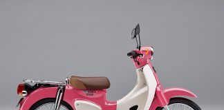 warna spesial super cub