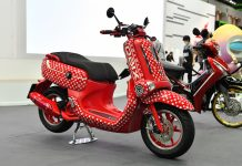 Yamaha BIMS 2020