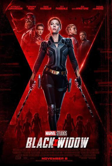 Motor Scarlett Johansson CCM