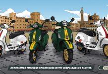 Vespa Super 300 Racing