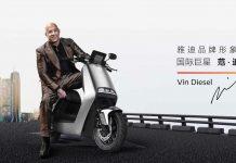 Vin Diesel Yadea G5