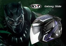 helm black panther