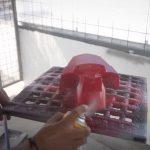 Diton Premium Chilli Red