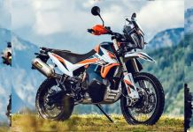 All-New KTM 890 Adventure Rally